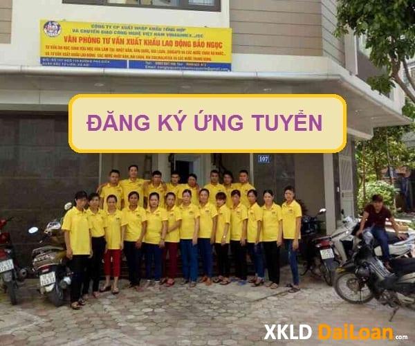 Lien-tuc-tuyen-lao-dong-di-dai-loan-xklddailoan-nop-ho-so-tai-day.jpg